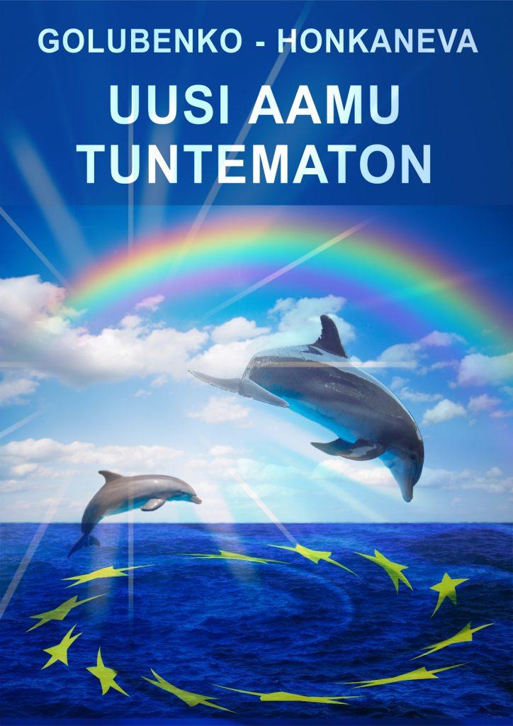 Uusi aamu tuntematon, Mukaansatempaavin suomeksi julkaistu kirja vuonna 2019.