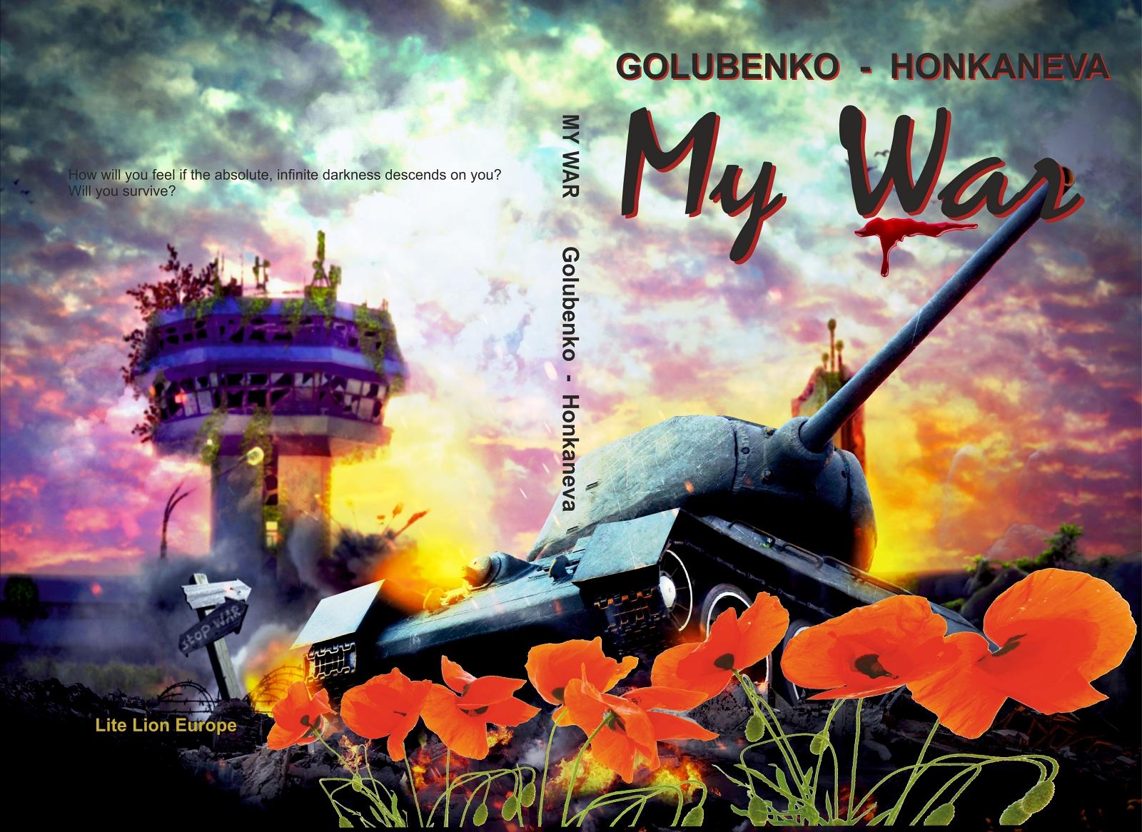 My War, a book