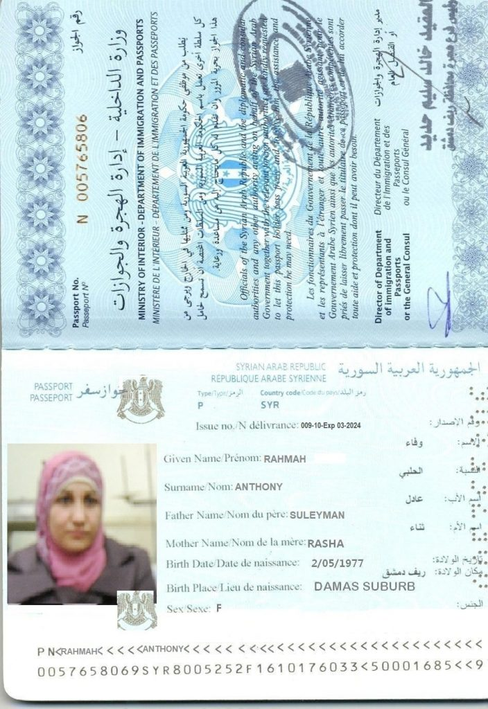 Fake Syrian passport