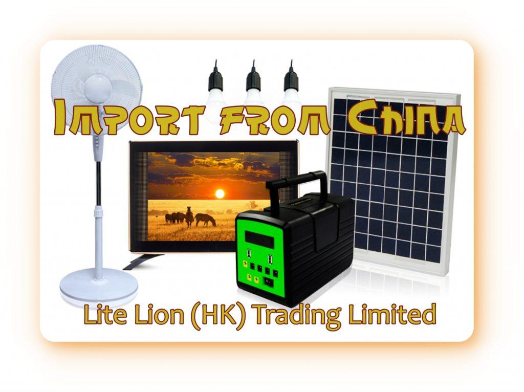 Lite Lion HK